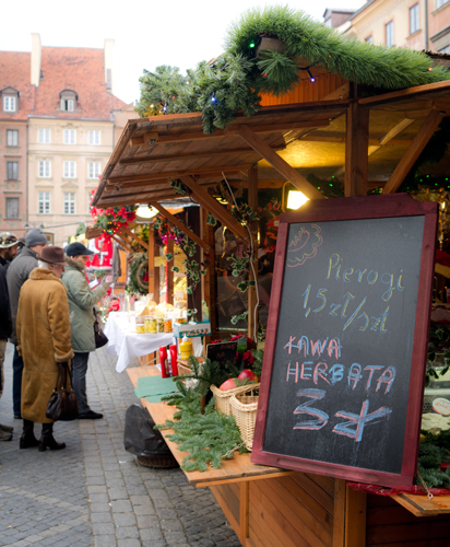 Рынки Варшавы - адреса, ассортимент, отзывы