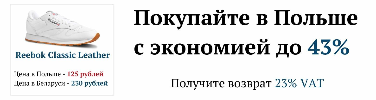 Фирма-посредник Privoz.pl в Кузнице и Белостоке