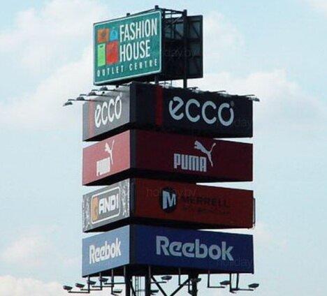 Аутлеты Варшавы - известные бренды со скидками до 80%
