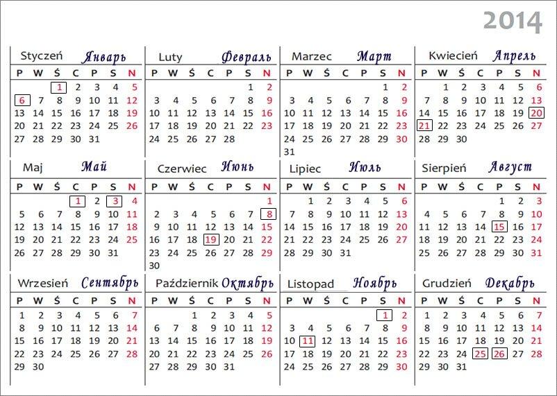 Календарь праздников в Польше на 2014 год.