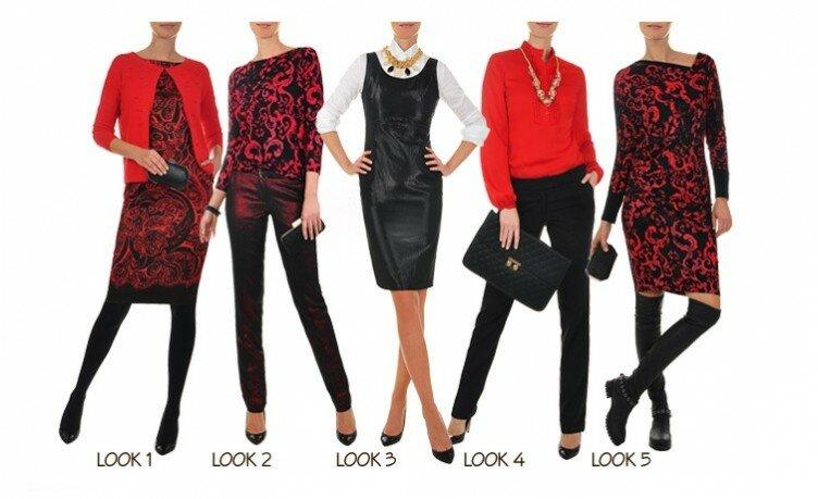 Польская Модная Одежда