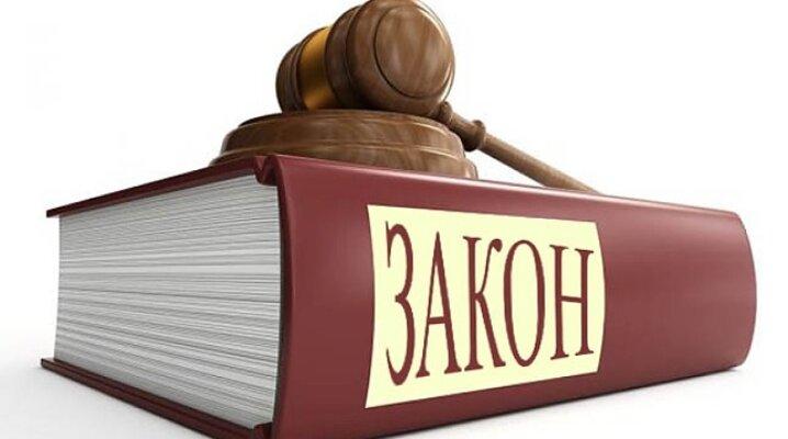 Ответственность за нарушения таможенного законодательства для физлиц