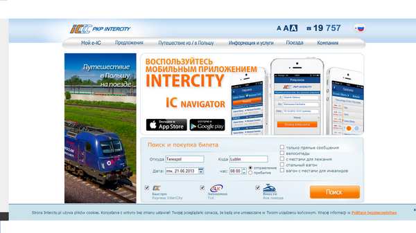 Как использовать сайт intercity.pl